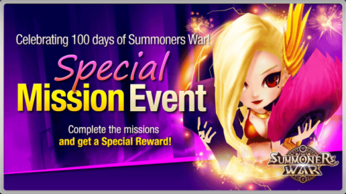 Summoners War: Sky Arena Эвент Special Mission