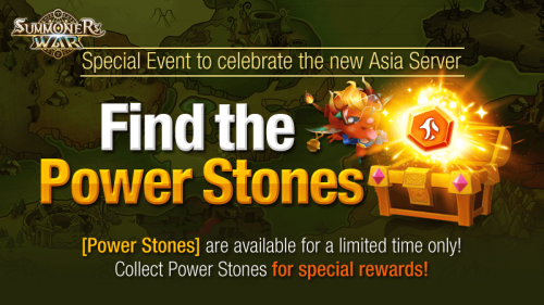Summoners War: эвент Find the Power Stones