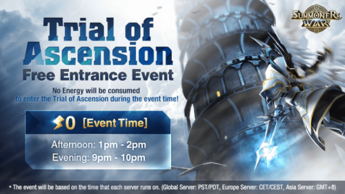 Summoners War: Эвент Trial of Ascension Free Entrance